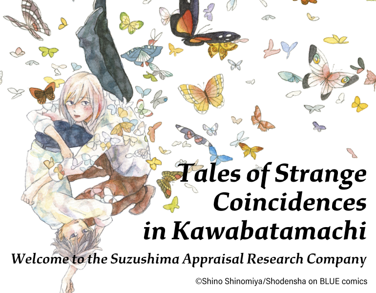 Tales of Strange Coincidences in Kawabata-machi