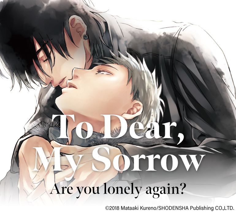 To Dear, My Sorrow