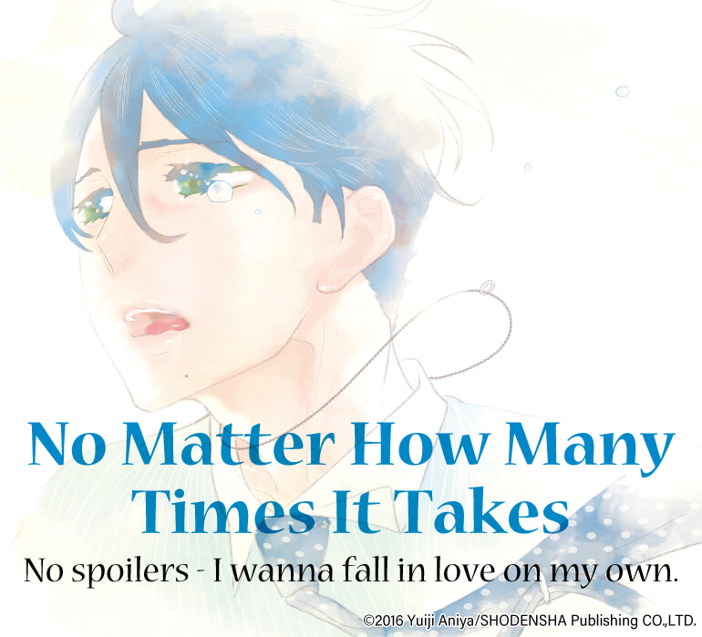 No Matter How Many Times It Takes