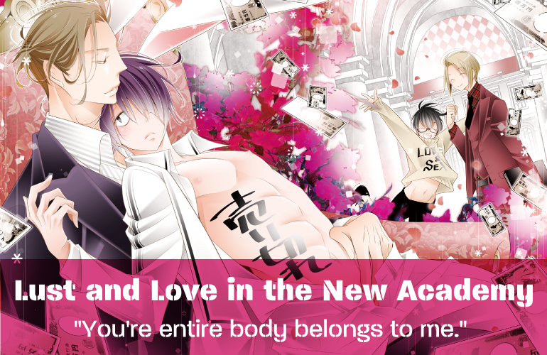 Lust and Love in the New Academy
