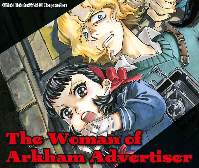 The Woman of Arkham Advertiser