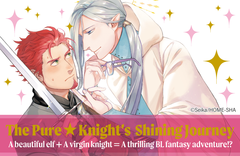 The Pure☆Knight's Shining Journey