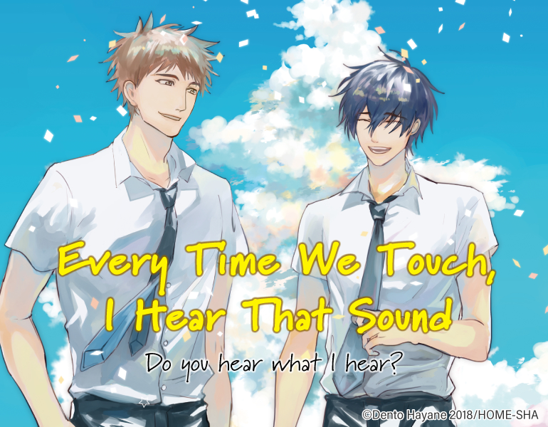 Every Time We Touch, I Hear That Sound