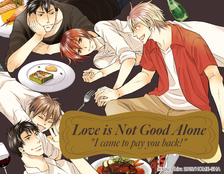 Love is Not Good Alone