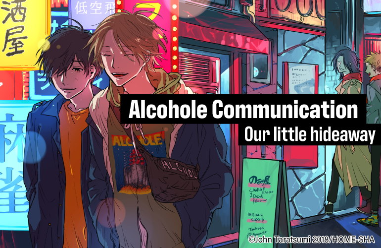 Alcohole Communication