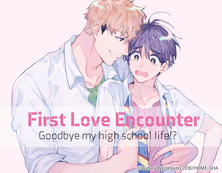 First Love Encounter