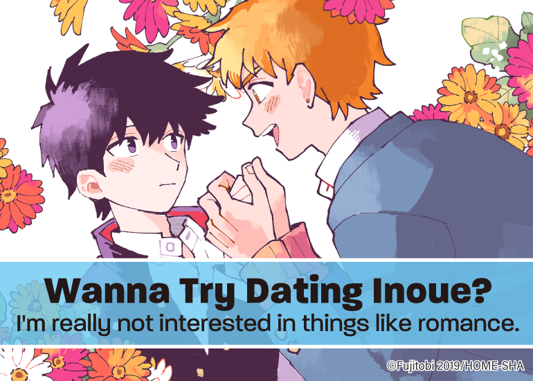 Wanna Try Dating Inoue?
