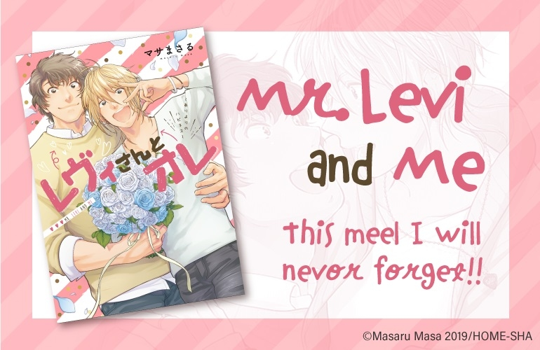 Mr. Levi and Me