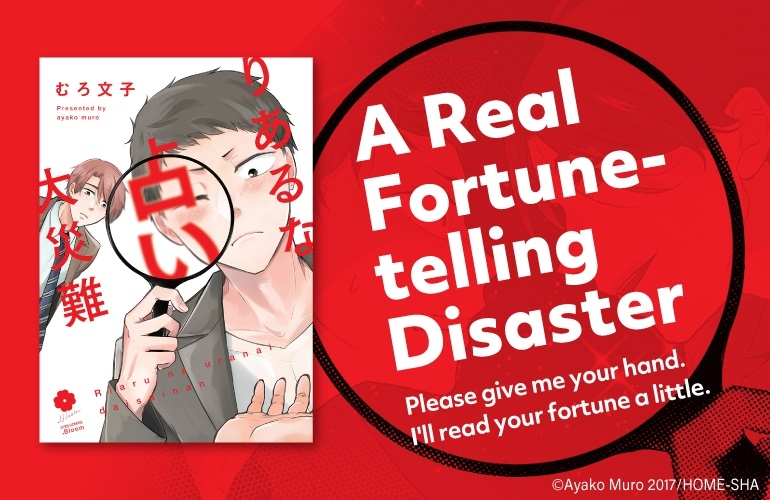 A Real Fortune-telling Disaster