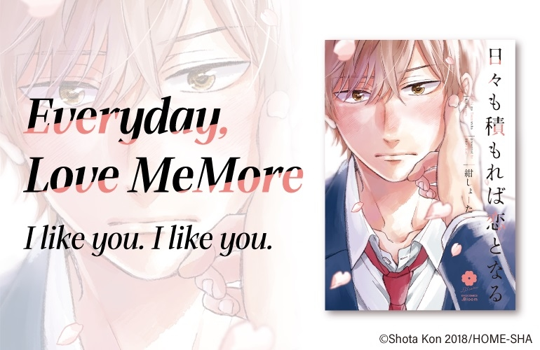 Everyday, Love Me More