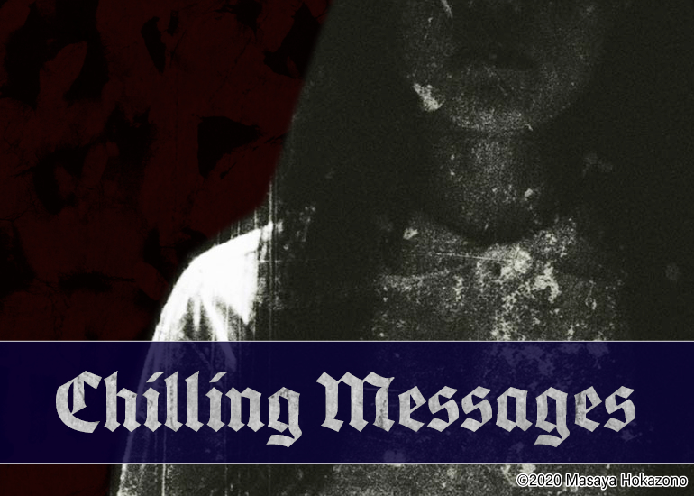 Chilling Messages