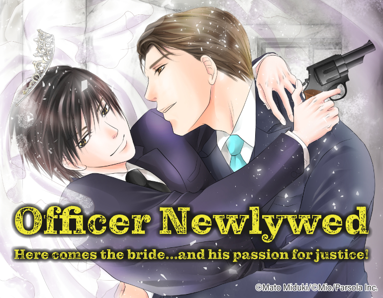 Officer Newlywed