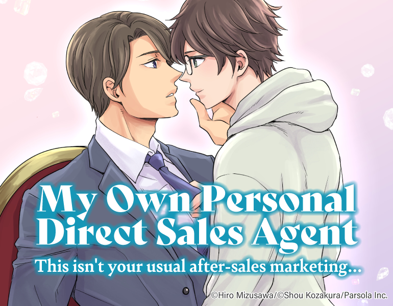My Own Personal Direct Sales Agent