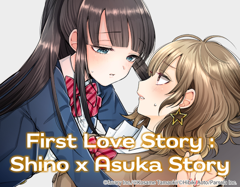 First Love Story: Shino x Asuka Story