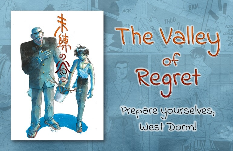 The Valley of Regret