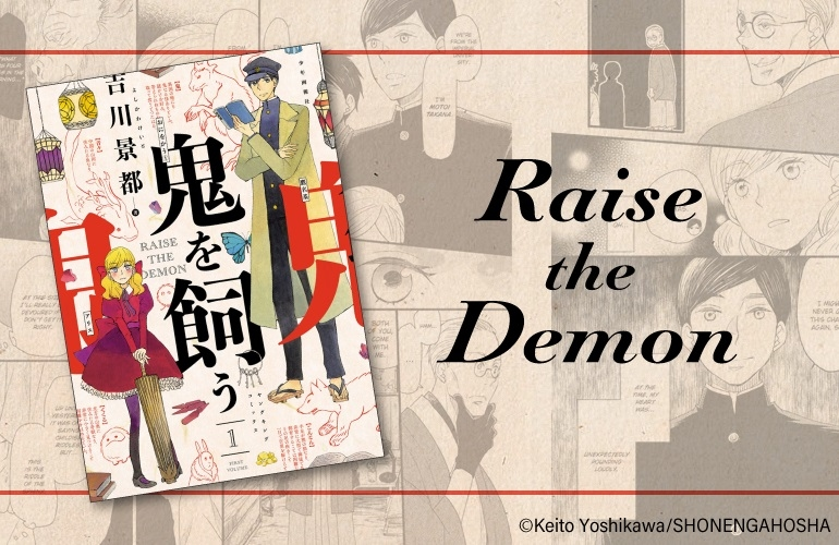 Raise the Demon
