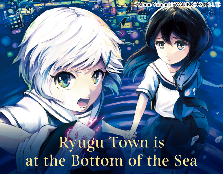 Ryugu Town is at the Bottom of the Sea