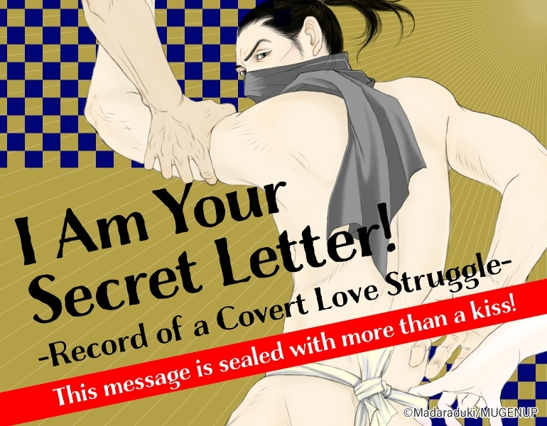 I Am Your Secret Letter! -Record of a Covert Love Struggle-