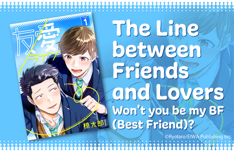 The Line between Friends and Lovers