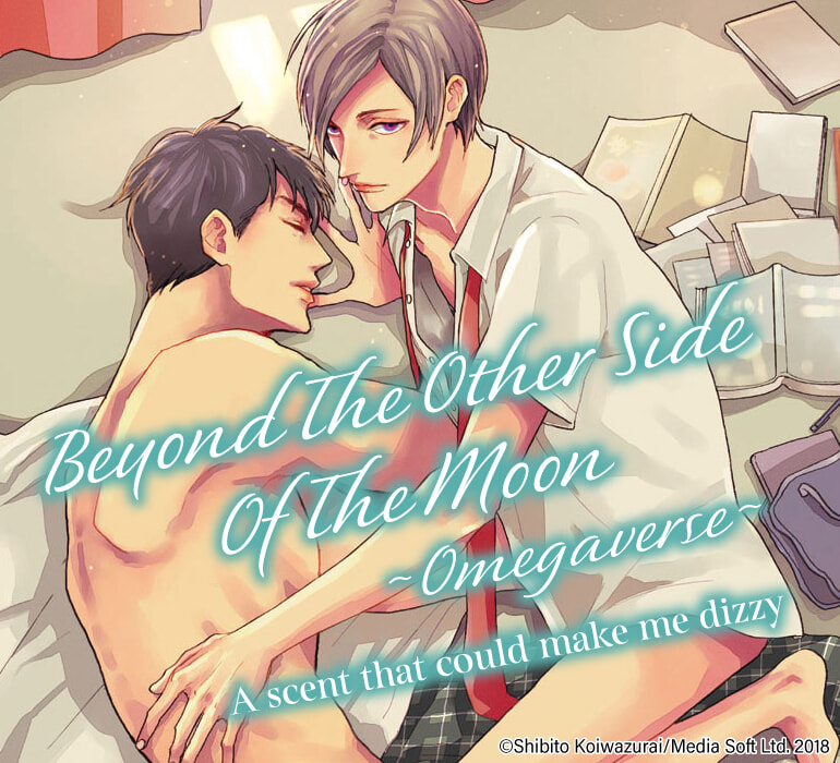 Beyond The Other Side Of The Moon ~Omegaverse~